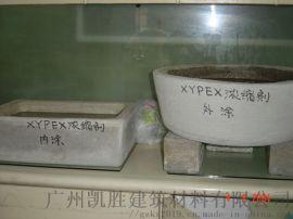防腐材料 防水材料 环保防水材料