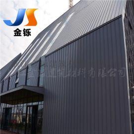 别墅金属屋面 铝镁锰矮立边屋面系统 立边咬合防水屋面板