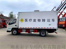 醫療廢物轉運車特點及用途