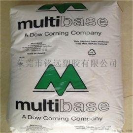 3040-70A 硅基热塑性**化胶 包胶硅橡胶