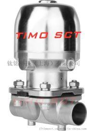 卫生级隔膜阀  钛铭科技 timosct