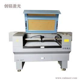 木制品模型教学激光切割机创客DIY小型激光切割机