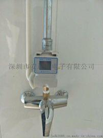 宁夏浴室控水机 宁夏联网型节水机