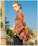 宠爱女人2020春装苎麻新款中长裙新手服装进货商