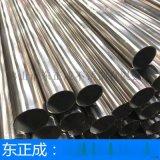 惠州201不鏽鋼焊管報價,薄壁不鏽鋼焊管現貨