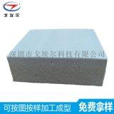 GOEL动力电池硅胶密封防水泡棉厂家定制供应