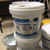 地面空鼓灌漿樹脂AB膠 混凝土牆裂縫灌漿樹脂AB膠