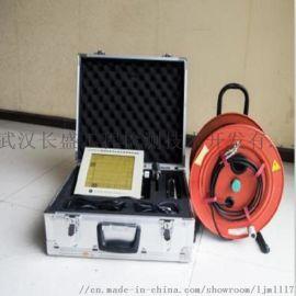 矿用本安型瞬变电磁仪