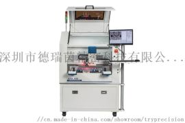 DAGE测试TRYMFM1200多功能微焊点拉力机