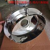 不鏽鋼壓力銑槽橢圓人孔 6KG壓力耐壓法蘭人孔