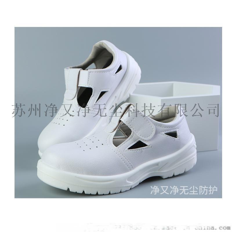 白色透气男女防静电安全防滑水钢包头护脚趾工作劳保鞋