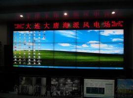 广西显示设备,南丹县55寸2X2液晶拼接屏企业案例