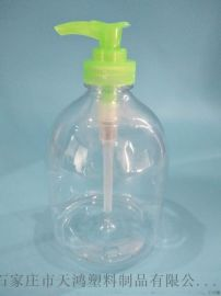 500ml洗手液瓶,可定制