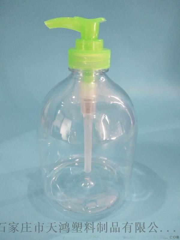 500ml洗手液瓶,可定製