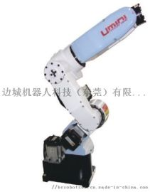 轻量级掌上工业机器人本体