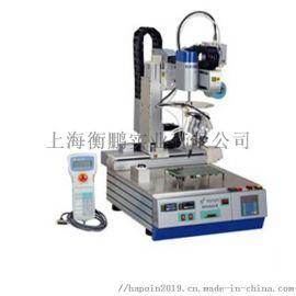 多功能焊接机器人MINIMAII TX-821