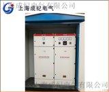 GGD電能轉換型發電廠交流低壓配電櫃
