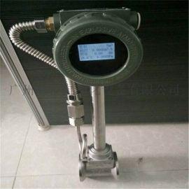 工业蒸汽测量  仪表--广州顺仪涡街流量计