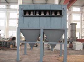 陶瓷多管旋风除尘器 环保设备 除尘设备
