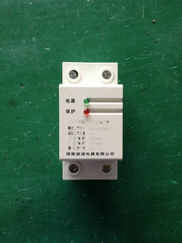 湘湖牌CD194F-DX1頻率表安裝尺寸