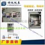 定量控制、测量各种液体流量计系统