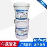 環氧樹脂碳布膠 環氧樹脂浸漬膠 碳纖維環氧樹脂膠