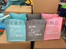 垃圾分类袋