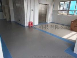 甘肃台宝工厂耐磨办公室PVC塑胶地板工程解决方案
