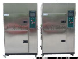 高低温冲击试验箱 冲击试验箱 冷热冲击试验机