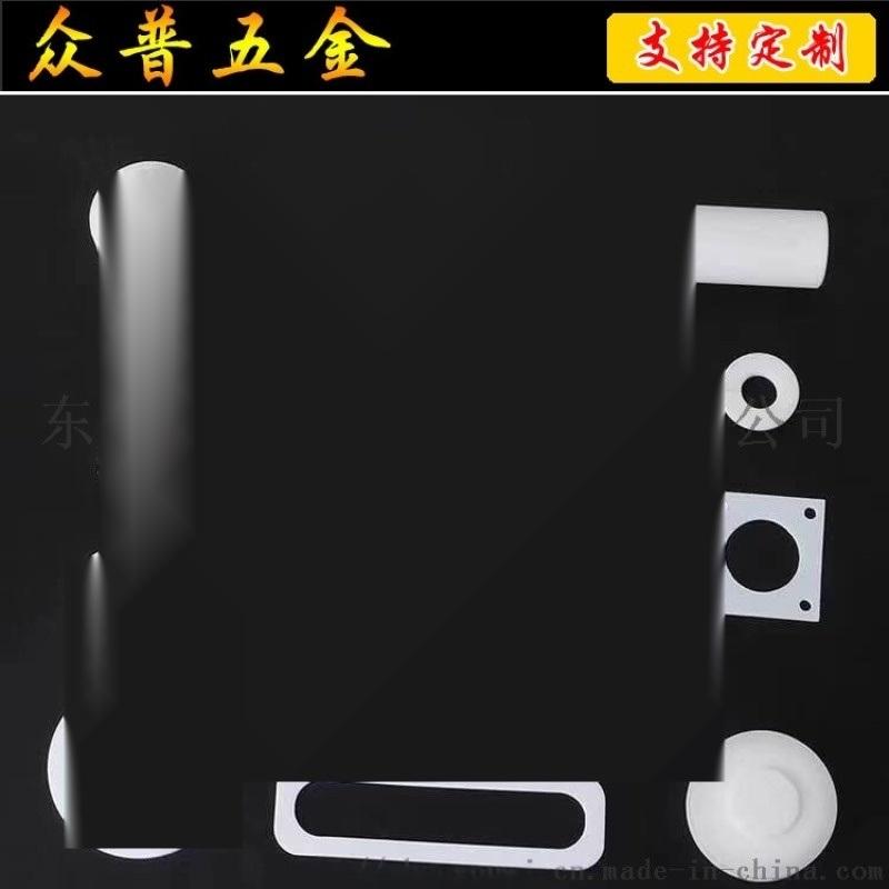 厂家批发众普五金铁氟龙矩形密封垫片管道接头塑胶垫片