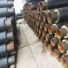 聚氨酯硬質泡沫預製直埋保溫管現貨供應