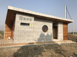 浙江定制旅游 社区 会展厕所无臭 泡沫 节能
