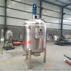 液体搅拌罐 不锈钢电加热搅拌机 立式搅拌机
