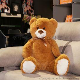 三色毛絨玩具泰迪熊 大号泰迪熊 可定制外贸泰迪熊