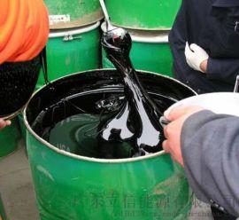 茂名石化东海牌70#道路石油沥青 供应广东南宁柳州