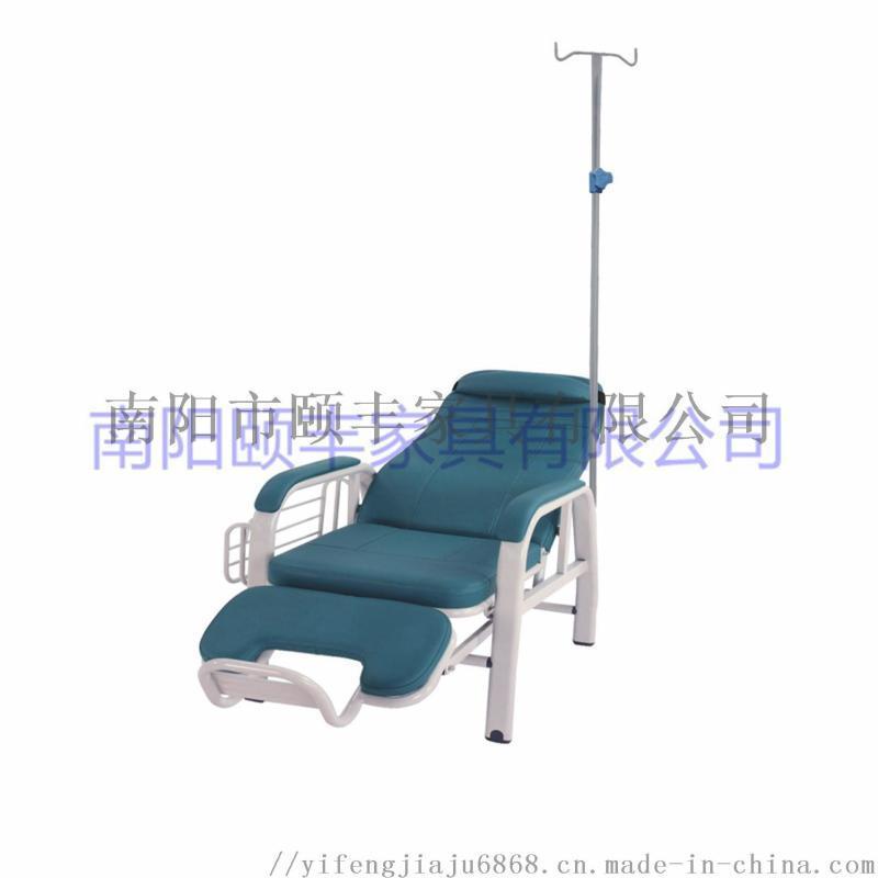 门诊专用输液椅可调式输液椅厂家