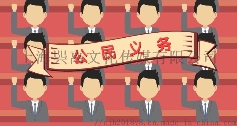 衢州专业MG动画制作产品动画视频宣传片设计
