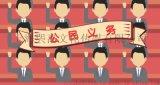 衢州專業MG動畫製作產品動畫視頻宣傳片設計