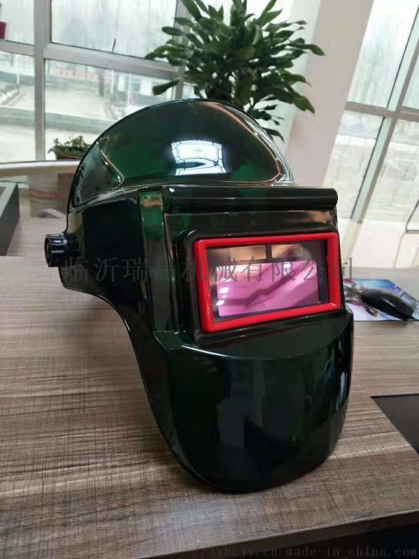 小頭戴 防護面罩PP PC