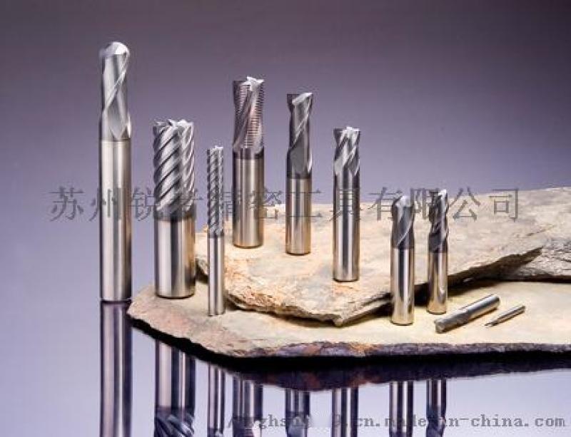 硬質合金銑刀可非標定製精度好硬度高耐磨