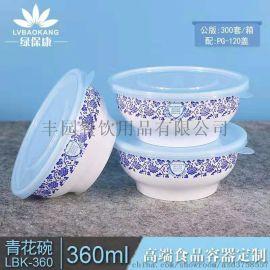 公版一次性餐盒/360ML青花碗
