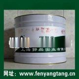 WP-01水性氯磺化聚乙烯涂料、大坝面板防渗、基础