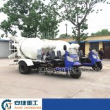 5輪小型三輪攪拌罐車 混凝土運輸攪拌車