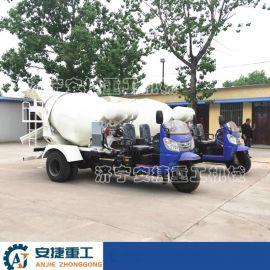 5轮小型三轮搅拌罐车 混凝土运输搅拌车