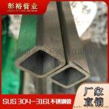 316不鏽鋼方管55*55*1.8粉水針劑機械