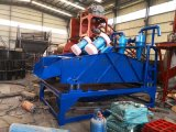 廠家直銷高效細砂回收機聚氨酯振動脫水篩煤泥脫水篩