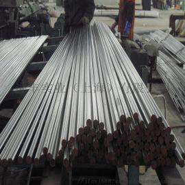 供应GCr15高碳铬轴承钢