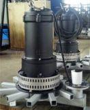 南京德藍仕泵業有限公司曝氣機