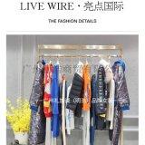 廣州明浩專供亮點國際品牌女裝折扣貨源