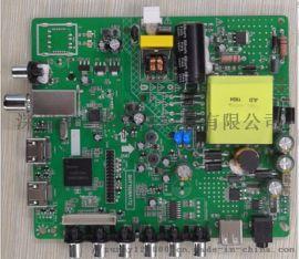 网络智能投屏三合一电视板32寸电视方案